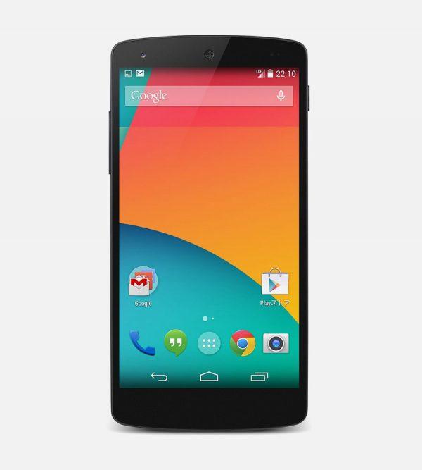 LG Nexus 5 Black Front