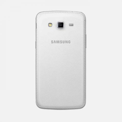 Samsung Galaxy Grand 2 White Back