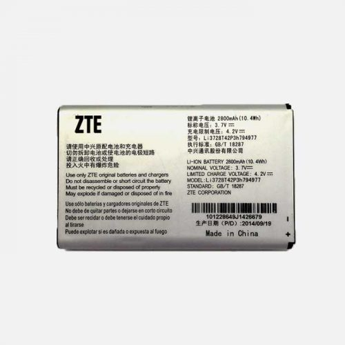 ZTE Velocity Hotspot Replacement Battery